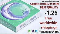 -1.25 diopters Horien contact lenses for 3 months in Taiwan. Better than Air Optix Aqua