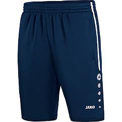 Шорты тренировочные Jako Training Shorts Active 8595-09 цвет: темно-синий