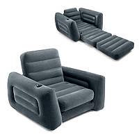 Надувное кресло-трансформер Intex 224*117*66 см (66551)