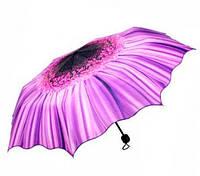 Зонт от дождя и солнца Василек