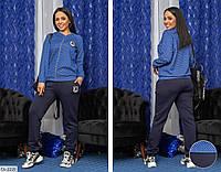 Женский спортивный костюм больших размеров 48-50,52-54,56-58,60-62