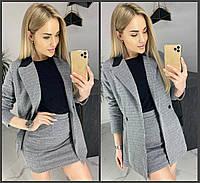 Женский деловой костюм-двойка юбка и удлинённый пиджак
