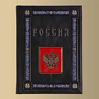 Россия на русском языке