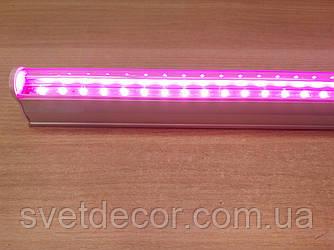 Фитолампа Линейный светодиодный Светильник для растений SunLight 9W