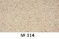Мозаичная штукатурка Термо Браво №114 акриловая с натурального камня