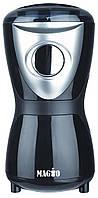 Кофемолка Magio MG 201