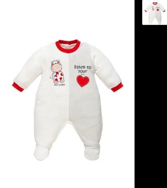 Велюровый человечек для новорождённых  Chicco (56 см)