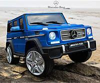 Детский электромобиль Джип M 3567 EBLRM-4, Mercedes G65 VIP, синий матовый