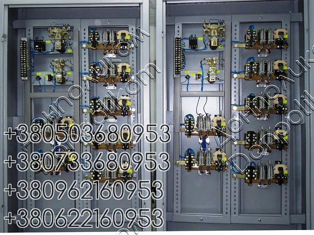 ТСА-161 (ирак.656.231.024-10) панели для механизмов подъема и замыкания грейфера, фото 2