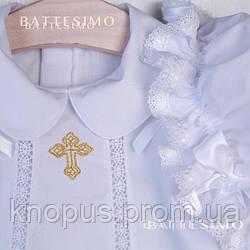 Вышивка православного крестика , MIMINO BABY