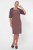 Очаровательное женское платье большого размера,  размер 50-56