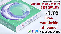 -1.75 diopters Horien contact lenses for 3 months in Taiwan. Better than Air Optix Aqua