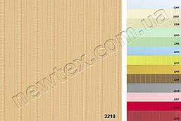 Вертикальные жалюзи 127 мм Лайн (14 цветов)