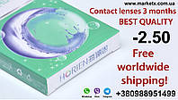-2.50 diopters Horien contact lenses for 3 months in Taiwan. Better than Air Optix Aqua