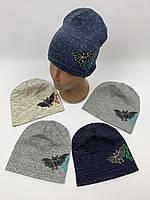 Детские польские демисезонные трикотажные шапки для мальчиков оптом, р.42-44 Fido (f676), фото 1