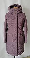 Удлиненная куртка женская демисезонная большого размера  50-60 темная пудра