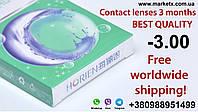 -3.00 dioptrien Horien contact lenses for 3 months in Taiwan. Better than Air Optix Aqua