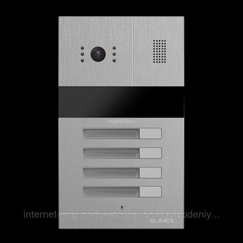 Вызывная панель Slinex MA-04 Серебро
