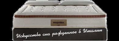 Матрасы, наматрасники и подушки Magniflex