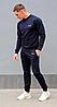 Спортивный костюм мужской Under Armour, фото 6