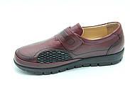 Бордовые туфли на широкую ногу Aras Shoes 380-bordo, фото 3