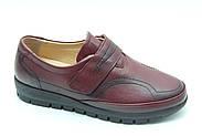 Бордовые туфли на широкую ногу Aras Shoes 380-bordo, фото 2