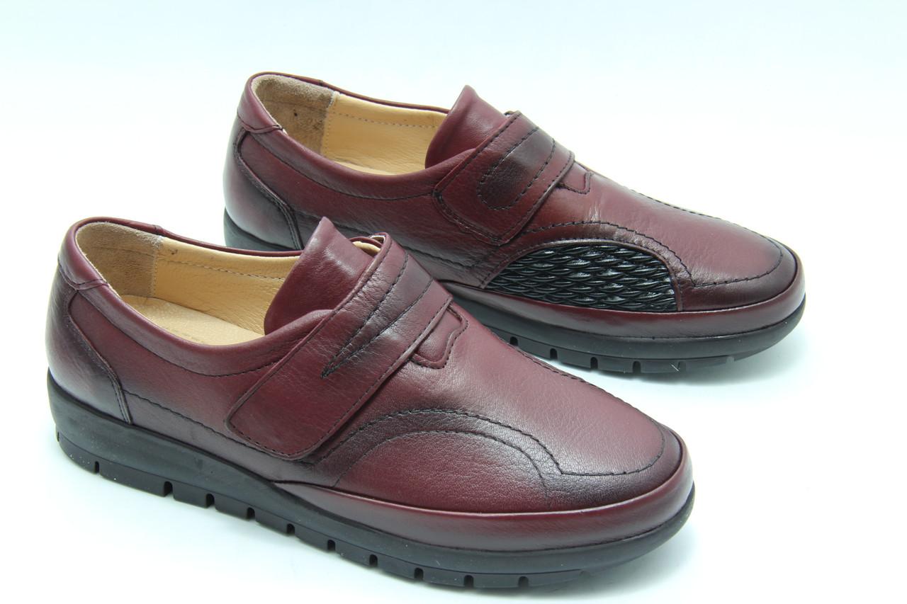 Бордовые туфли на широкую ногу Aras Shoes 380-bordo