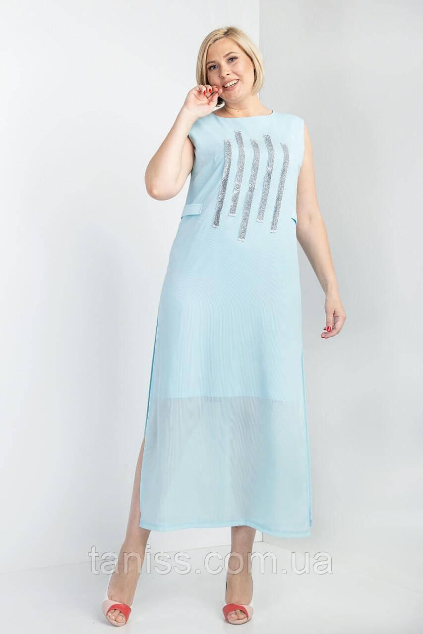 """Жіноче,ошатне,романтичне плаття """"Естель"""",тканина шифон,розміри 58 волошковый,сукня"""