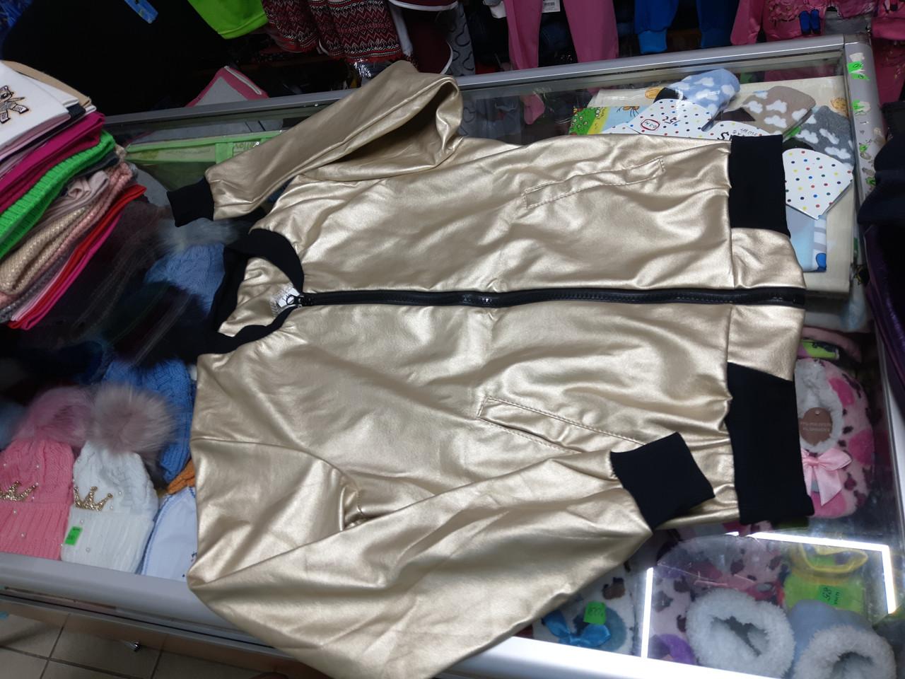 Кожаная блестящяя куртка бомбер для девочки  р.134 - 152