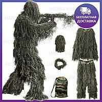 Маскировочный костюм Леший   костюм маскировочный Кикимора   маскхалат зелень (масхалат)