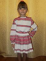 Костюм украинский на девочку на прокат