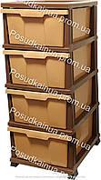 Пастмассовый комод бежевый 4 ящика Elif Classic 300-1