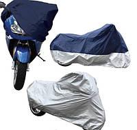 Тент защитный на мотоциклы ➤ цвет: серебро