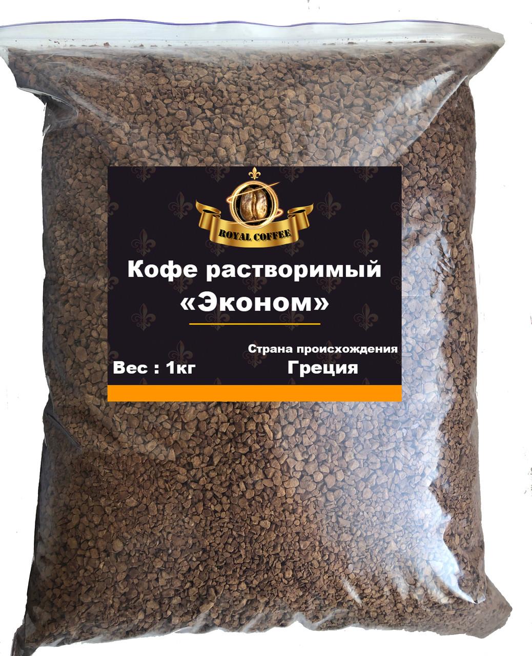 Интернет Магазин Кофе Украина