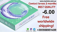 -6.00 diopters Horien contact lenses for 3 months in Taiwan. Better than Air Optix Aqua