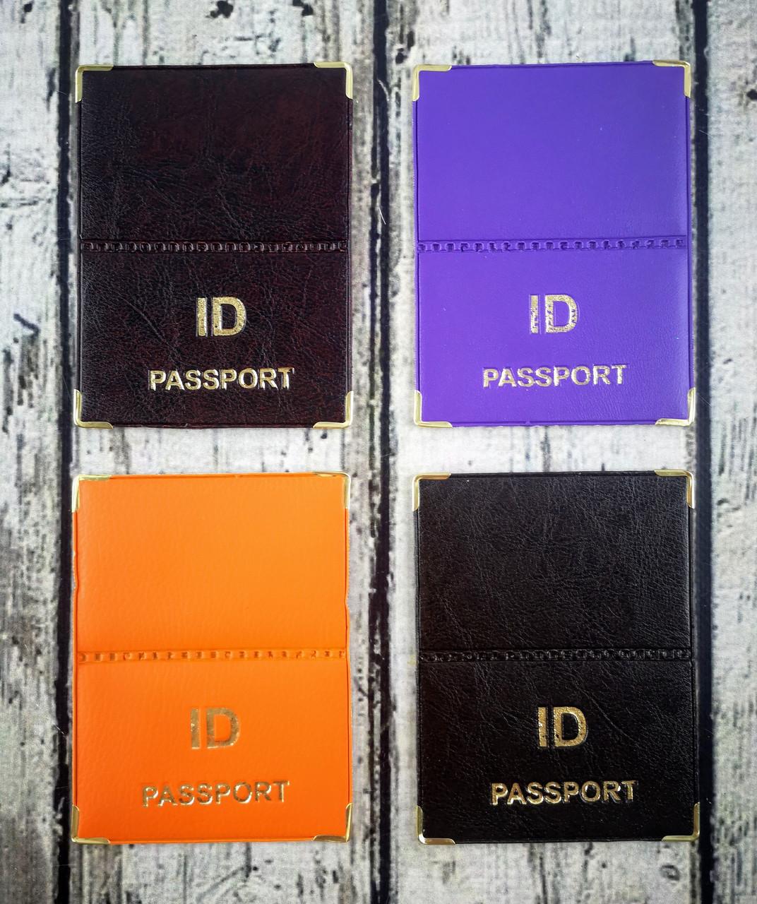 Обложка на Паспорт ID Passport OB-142-81 Бриск Украина