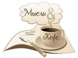 Какие добавки делают кофе полезным