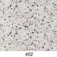 Мозаичная штукатурка Термо Браво №402 акриловая с натурального камня