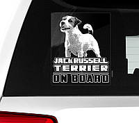 Автомобильная наклейка на стекло Джек Рассел Терьер на борту (Jack Russell Terrier On Board)