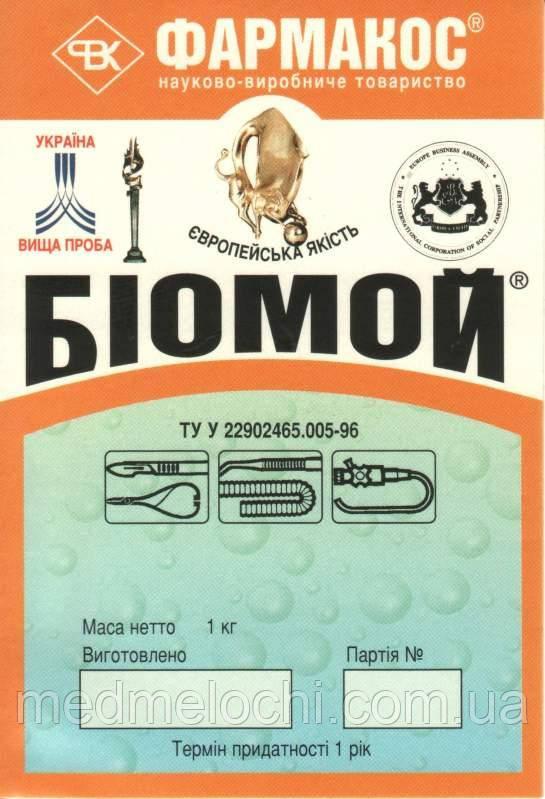 Біомой