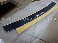 Накладка на бампер Skoda OCTAVIA III A7 с 2013 г. (NataNiko Carbon)