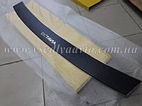 Накладка на бампер с загибом Skoda OCTAVIA III A7 с 2013 г. универсал (Carbon)