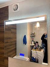 Зеркало с подсветкой Space Sensor 80*60см