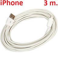 3м. Кабель iPhone 5 5s 6 6s 7 10 Айфон Зарядка Шнур Lightning