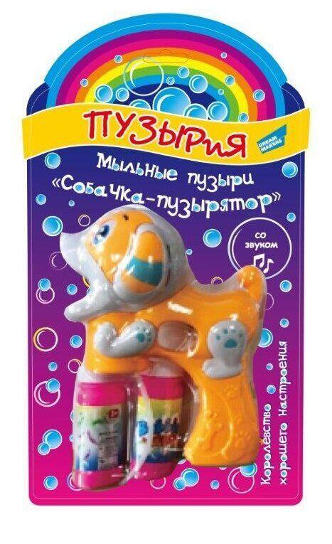 """Мыльные пузыри BUBBLELAND """"Собачка-пузырятор"""" оранжевый (D605-1)"""