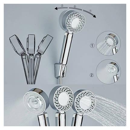 Двостороння душова лійка Multifunctional Faucet, 3 режими поливу, фото 2