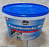Фасадная дисперсионная  краска для внешних и внутренних работ Fassadenfarbe F 90 Dufa (2,5 л)