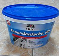 Фасадная дисперсионная  краска для внешних и внутренних работ Fassadenfarbe F 90 Dufa (2,5 л), фото 1