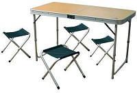 Складные столы и стулья для кемпинга. Скидки.