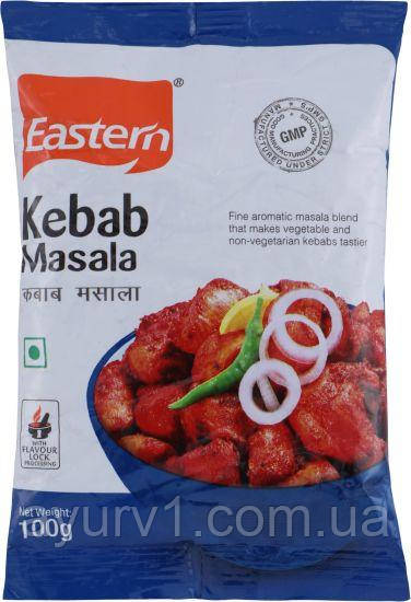 Приправа для мяса, птицы, шашлыка / Kebab Masala Eastern / 100 г.